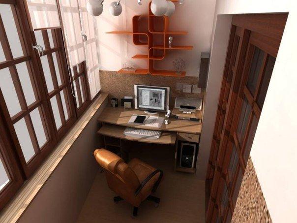 Уют в кабинете на балконе