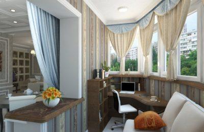 Подбираем окна на балкон для кабинета