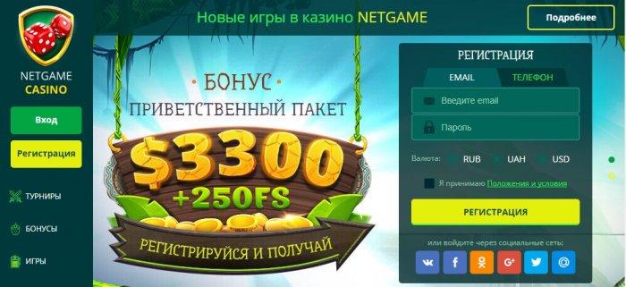 netgame casino 4