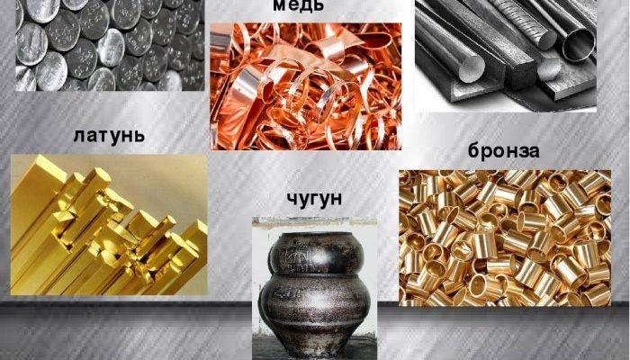 kak opredelit raznicu mezhdu bronzoj medyu i medyu